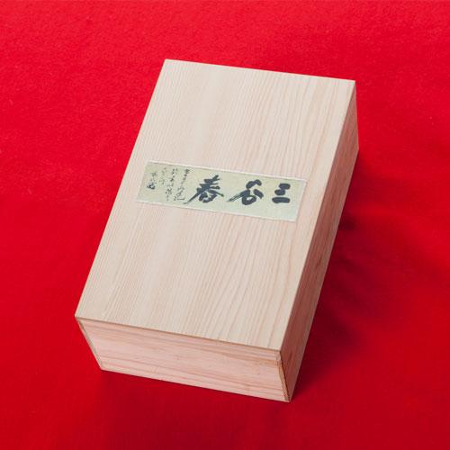 三谷春 純米大吟醸(ブルー)・大吟醸セット