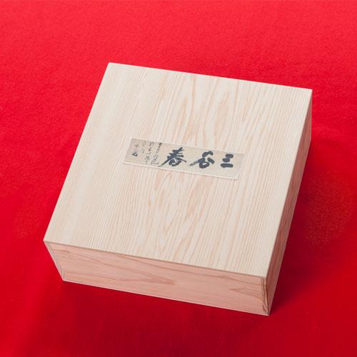 三谷春 純米大吟醸・大吟醸・甘酒セット